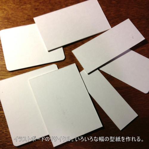 自作の様々な型紙