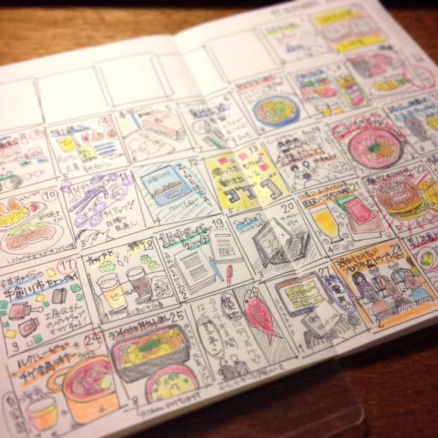 自作手帳(モレスキン・ヴォラン)マンスリー絵日記、11月版。色付け後。