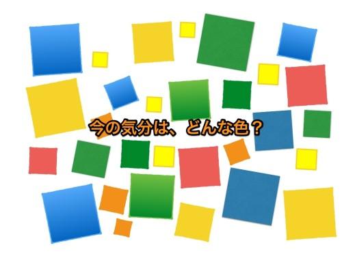 color-image_001