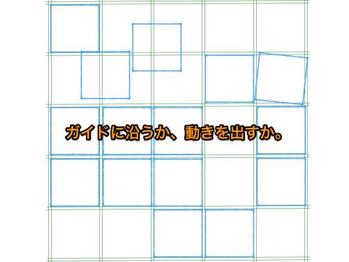 grid_001