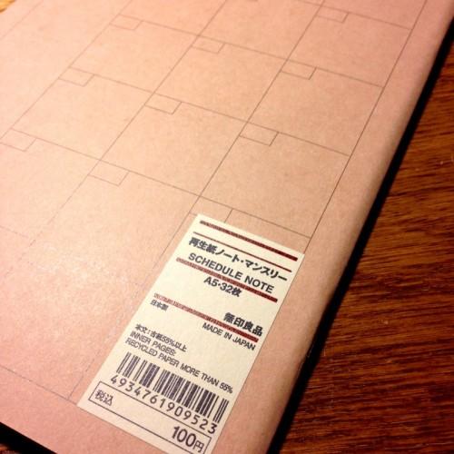 無印良品の再生ノート・マンスリーは価格も安いし、日付が書かれていないので自由度も高い。ひとこま絵日記用ノートとしてオススメ。