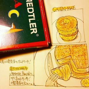 スフレパンケーキが食べたい。