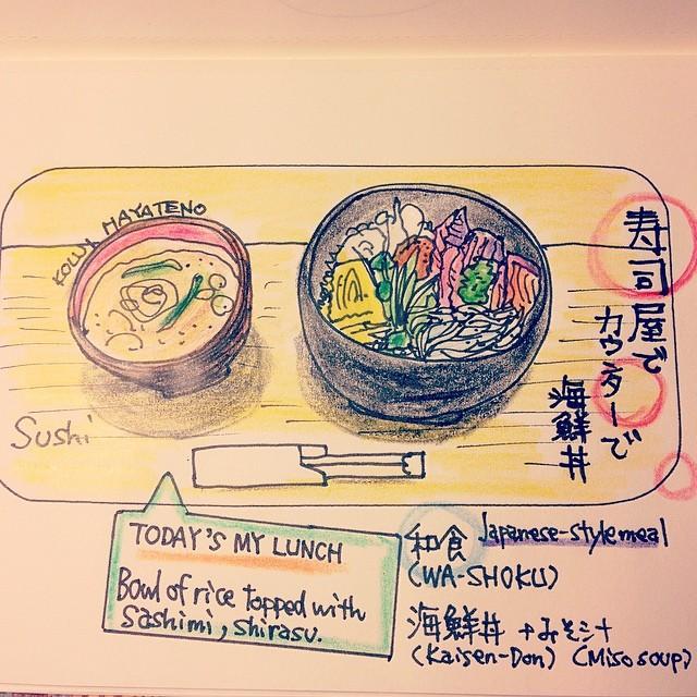 同僚がヨーロッパで働くことになり、最後のランチはお寿司にした。同僚は巻物と握りを、私は海鮮丼。エールを送りながら、深い酢の味とうまい魚を味わった。活躍を祈りつつ、欧州の風を届けてくれ、と心でつぶやいた。