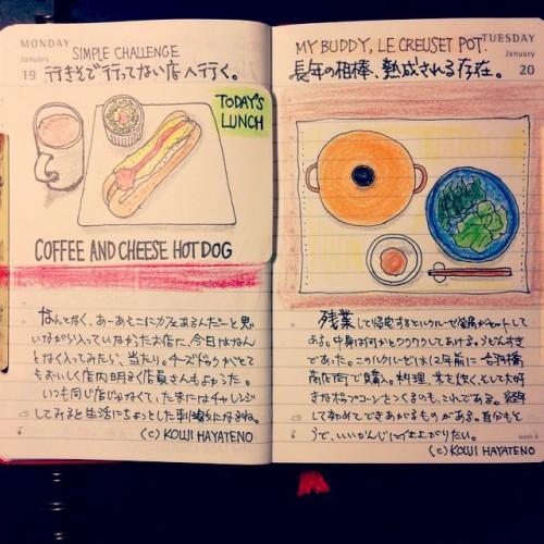 2015年1月19日〜20日のモレスキン絵日記。いつも前を通っているカフェに初めて入ったら、あたりだった!