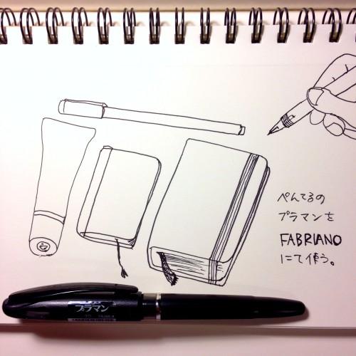 ぺんてるの「トラディオ・プラマン」という水性ペンをゲット。ぺんてるさんのTwitterを見ていたらユーザーさんの使用例がたくさん流れてきたので、気になったのです。さてイタリアのスケッチブックに日本の水性ペンで描いてみると、これがぴったりなのでした。