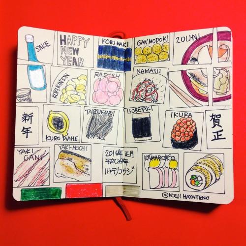 2016年最初のモレスキン絵日記。三箇日のフードスケッチです。