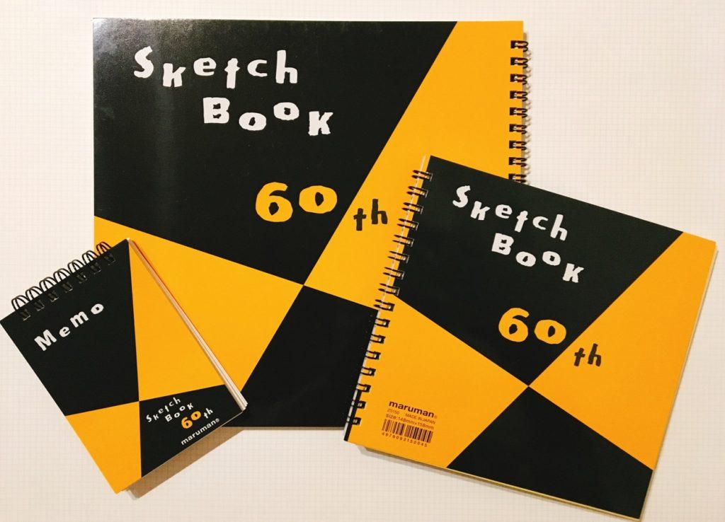 図案スケッチブック(60周年限定製品)