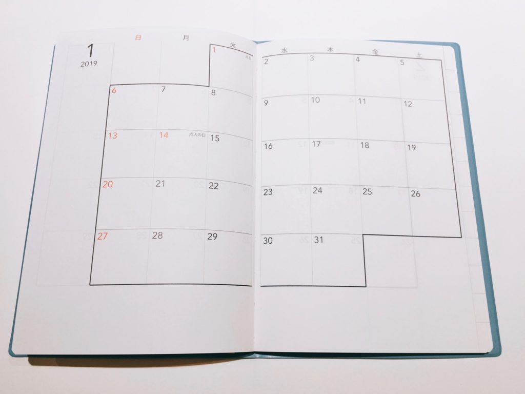 フレームマンスリー手帳(ダイゴー)1ヶ月ページ